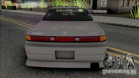 Toyota Mark II (90) для GTA San Andreas