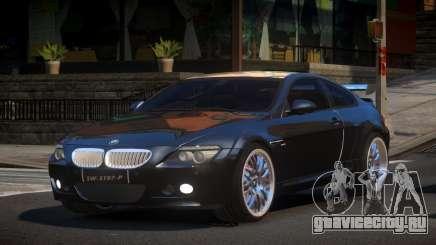 BMW M6 E63 S-Tuned для GTA 4