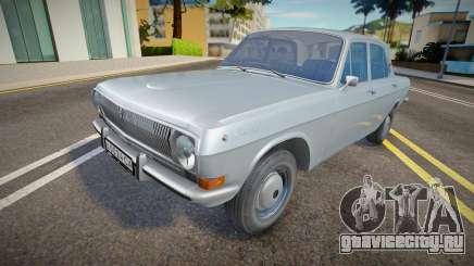 ГАЗ-24 (Волга) для GTA San Andreas