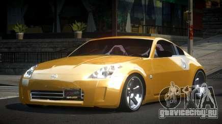 Nissan 350Z G-Tuned для GTA 4
