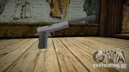 Quality Silenced для GTA San Andreas