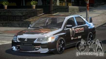 Mitsubishi LE IX S6 для GTA 4