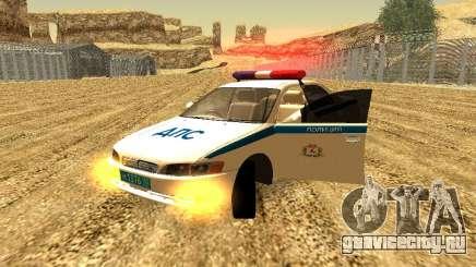 Toyota Mark II [ПОЛИЦИЯ] для GTA San Andreas