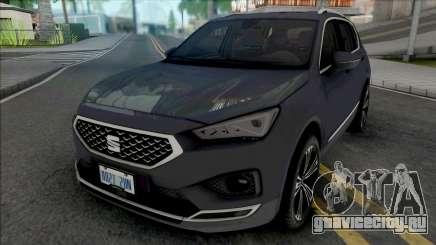 Seat Tarraco TSI 4x4 2021 для GTA San Andreas