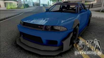 GTA V Annis Elegy Retro v3 для GTA San Andreas