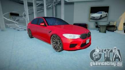 BMW M5 F90 (good model) для GTA San Andreas