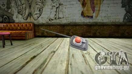 Quality Detonator для GTA San Andreas