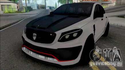 Mercedes-Benz GLE Coupe AMG Lumma для GTA San Andreas