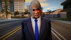 Kujo Tuxedo Suit 1 для GTA San Andreas