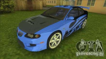 NFSMW Pontiac GTO Rog для GTA Vice City