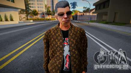 New Cwmofr Casual V2 Don Gilipollas Jacket LV 2 для GTA San Andreas