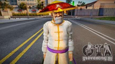 Dead Or Alive 5 - Gen Fu (Costume 1) 1 для GTA San Andreas