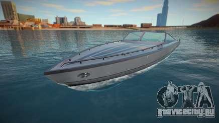 GTA V Shitzu Jetmax для GTA San Andreas