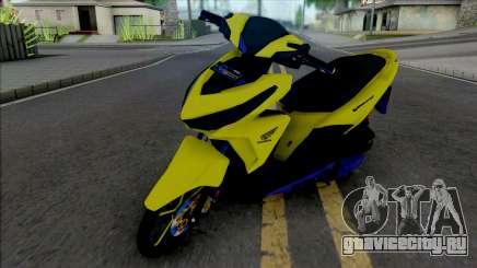 Honda Vario Malaysia Style для GTA San Andreas