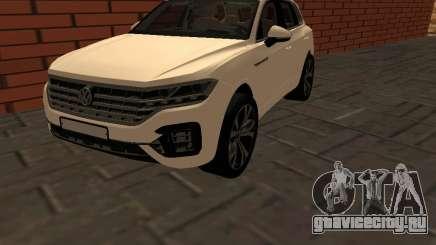 Volkswagen Touareg 2020 для GTA San Andreas