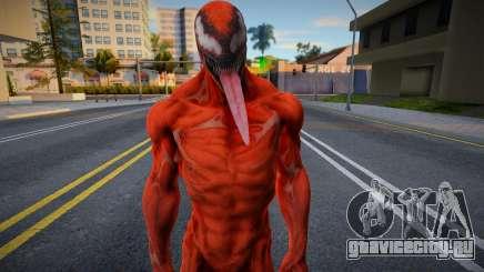 Carnage для GTA San Andreas