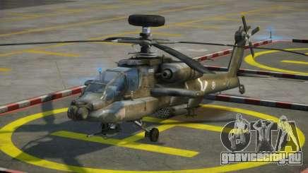 AH-64D Longbow Apache для GTA 4