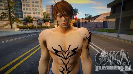 Shin Casual Tekken (Sexy Boy 1) для GTA San Andreas