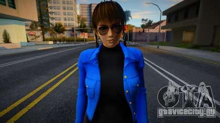 Sarah - DOA для GTA San Andreas
