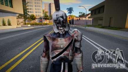 Grunt God of War 3 для GTA San Andreas