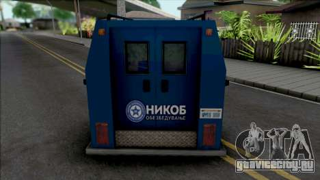 NIKOB Security Van для GTA San Andreas