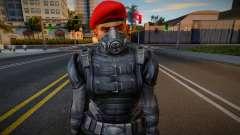 Dead Or Alive 5: Last Round - Bayman 4 для GTA San Andreas